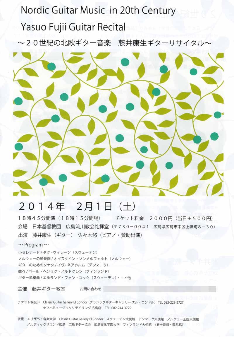 藤井康生の画像 p1_11